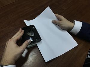 Заявление о наступлении страхового случая -  бланк, образец, как составить