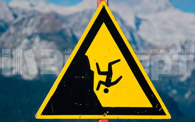 Степень риска (degree of risk) - что это, понятие, сущность, оценка