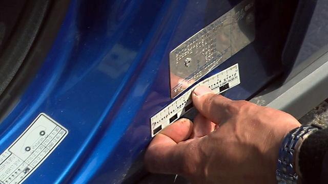 Как проверить и узнать vin-код по номеру автомобиля?