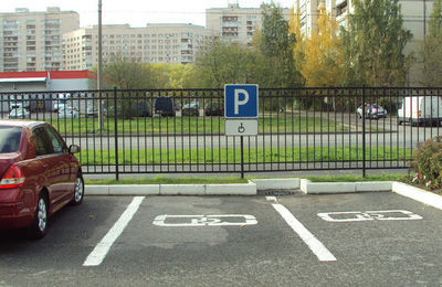 Платная парковка для инвалидов: льготы, оформление парковочного разрешения