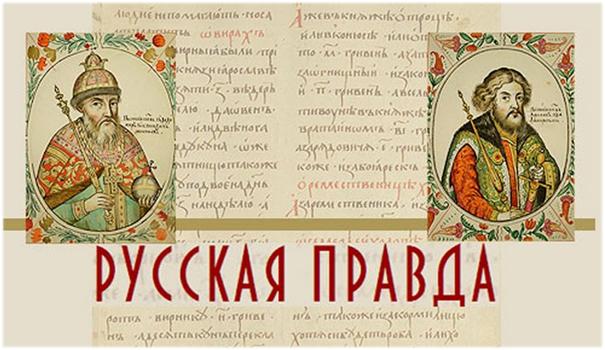 Медицинское страхование в России: история, основные этапы развития и становления