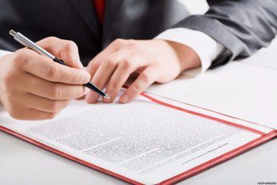 Оформление КАСКО: условия, необходимые документы и договор