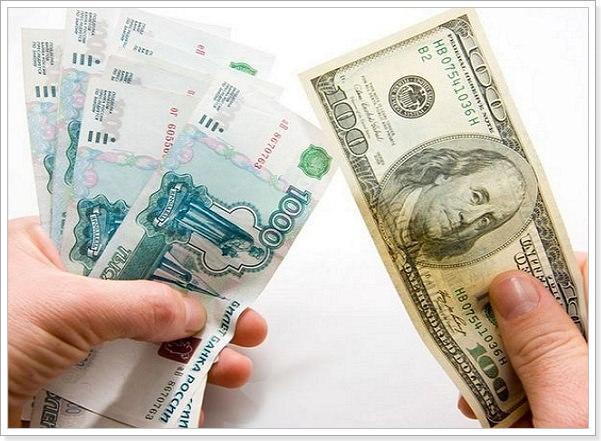 Валюта ипотечного кредита - как выбрать и в какой валюте лучше брать