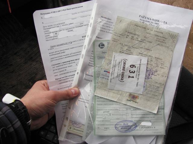 Как оформить и поставить на регистрационный учет битый автомобиль?