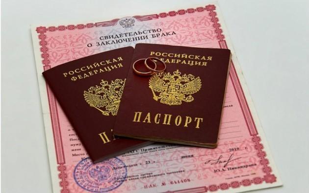 Замена документов на автомобиль при смене фамилии - как поменять и какие документы