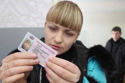 Заявление на замену водительского удостоверения: как заполнить, бланк, образец
