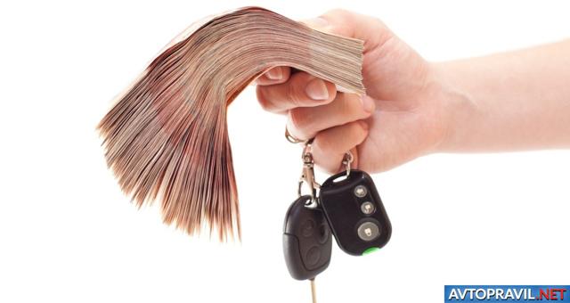 Выкуп страховых случаев и дел по ДТП - порядок, правила, документы