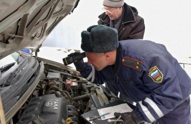 Постановка на учет автомобиля с сохранением номеров