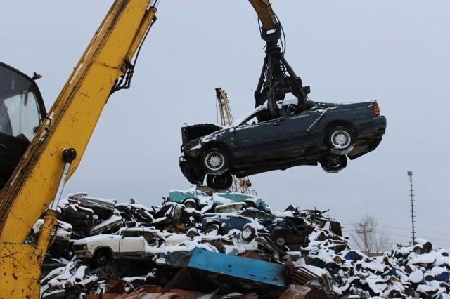Документы для утилизации автомобиля в ГИБДД - бланк заявления на утилизацию