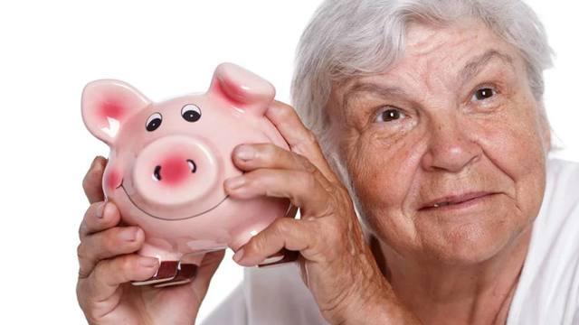 Что такое ожидаемый период выплаты накопительной пенсии и сколько он составляет в 2020 году?