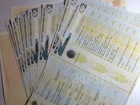 Серия и номер свидетельства о регистрации автомобиля: где посмотреть и как узнать