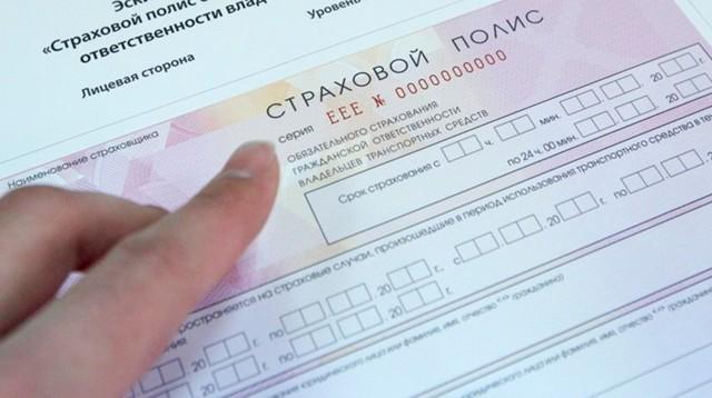 Полис ДМС для детей иностранных граждан - стоимость полиса, условия страхования