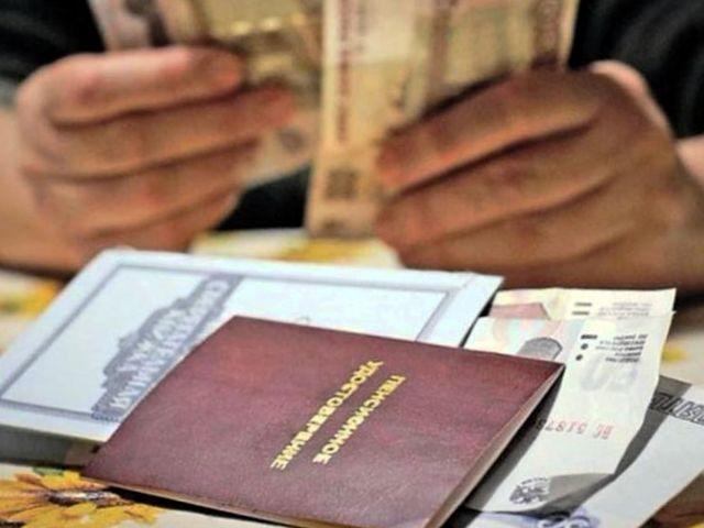Что такое система гарантирования пенсионных накоплений?