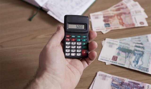 Коэффициент на транспортный налог в 2020 году для физических и юридических лиц