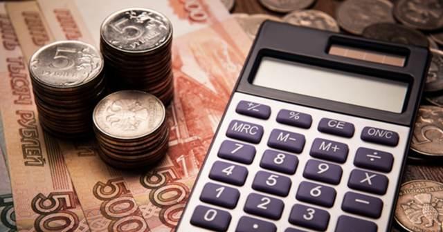 Как осуществляется выплата и доставка социальных пенсий ПФР