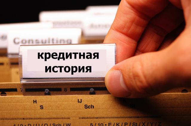 Ипотека для индивидуальных предпринимателей - как взять, условия, банки
