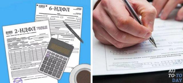 Сдача в аренду автомобиля от организации (юр. лица) физическому лицу: оформление, налоги