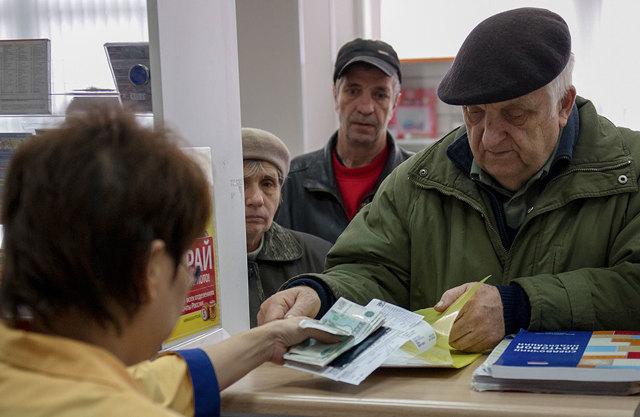 Можно ли перейти с пенсии по старости и что для этого нужно