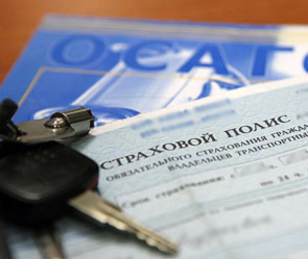 Езда без полиса ОСАГО: штраф, что будет и что грозит за повторную езду без страховки