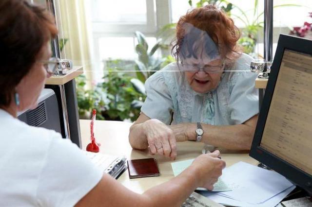 Порядок, правила и условия перерасчета страховой пенсии по инвалидности