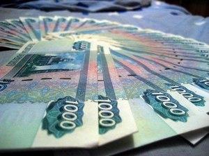 Возврат банковских комиссий по кредитам - порядок их возврата