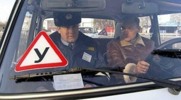 Водительское удостоверение категории