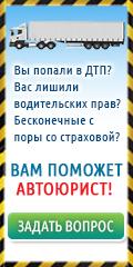 Уведомление ГИБДД об оплате штрафа: как подтвердить оплату штрафа через интернет