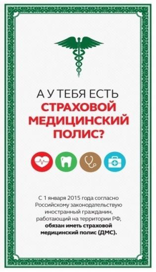 ДМС страхование: компании, программы страхования, новости
