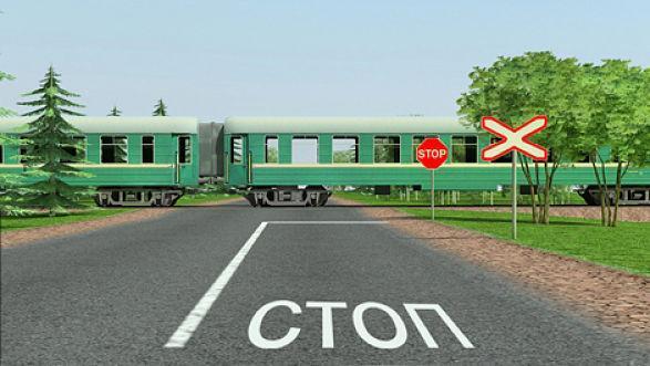 Штрафы за железнодорожный переезд: за проезд на красный свет, за знак стоп на переезде, за обгон на переезде