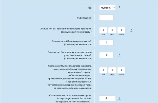 ИПК страховой пенсии по инвалидности: как рассчитать и начислить, формула и пример расчета