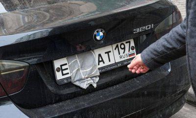 Зачем при продаже автомобиля закрывают номера - наиболее популярные причины