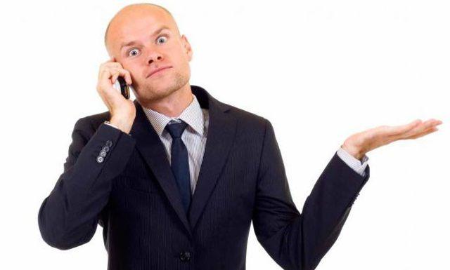 Коллектор в страховании - кто это и в чем заключается его деятельность?