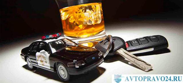Повторное лишение водительских прав за пьянку: как происходит, порядок и сроки лишения