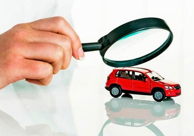 Проверка авто на утилизацию - как и где проверить, по госномеру и vin-коду