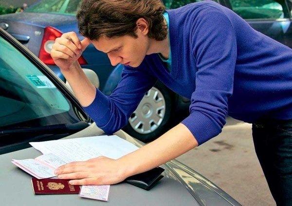 Продажа авто по генеральной доверенности - можно ли и как продать