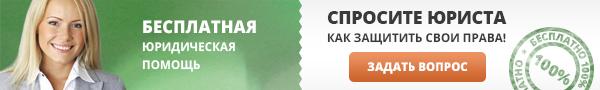 Правила страхования КАСКО и ОСАГО «Согласие»: договор, выплаты при ДТП