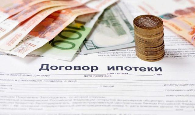 Срок ипотеки - как выгоднее брать ипотеку на 5, 10, 15 или 20 лет?