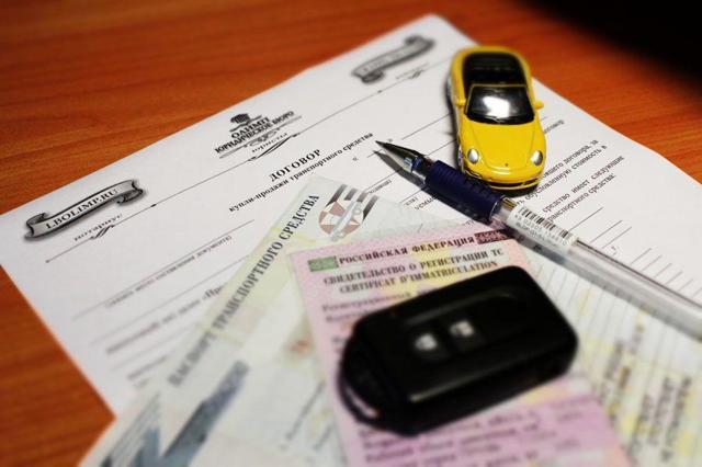 Продажа документов на автомобиль - как и где купить, сколько стоят документы