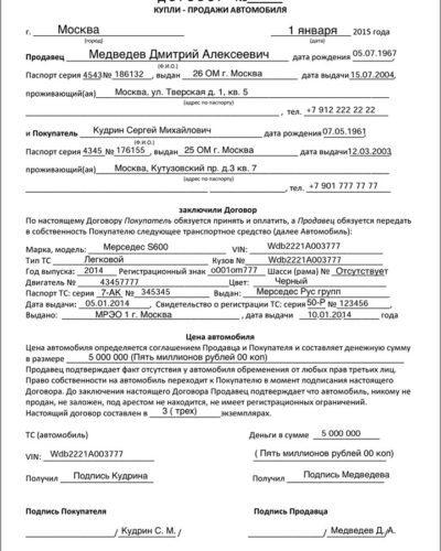 Водительское удостоверение на снегоход: нужны ли и какие категории, как и где получить права