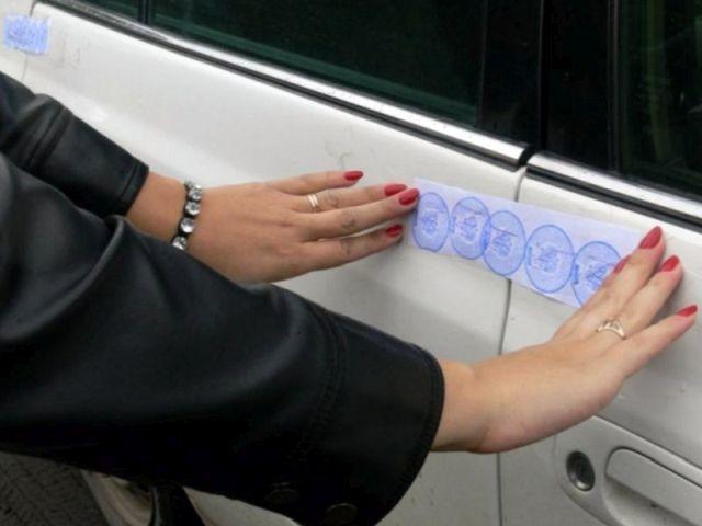 Проверка авто на обременения: по госномеру и vin-коду, как снять обременение