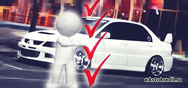 Договор на покупку автомобиля с дилером в автосалоне: оформление и заключение