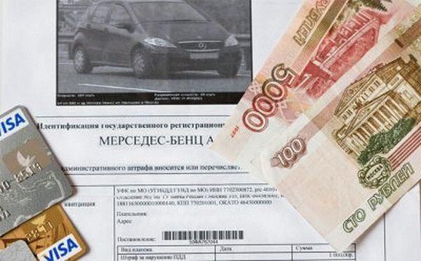 Штрафы ГИБДД по техпаспорту: можно ли проверить штрафы по ПТС автомобиля
