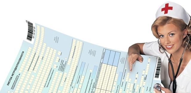 Страховой стаж застрахованного лица: что это, страховые и нестраховые периоды, продолжительность