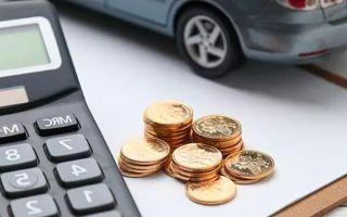Стоимость снятия авто с регистрационного учета в ГИБДД - цена в 2020 году