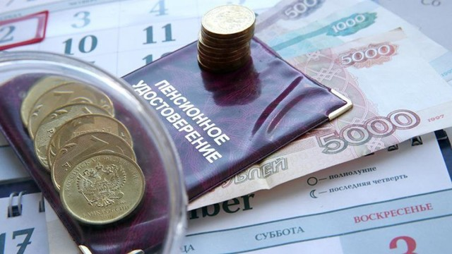 На какие надбавки и доплаты к пенсии имеет право инвалид?