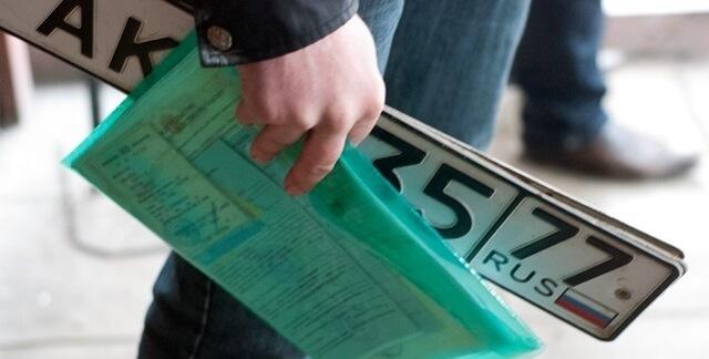 Можно ли и как не ставить автомобиль на регистрационный учет в ГИБДД