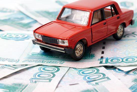 Как проверить и узнать прошла ли оплата по транспортному налогу