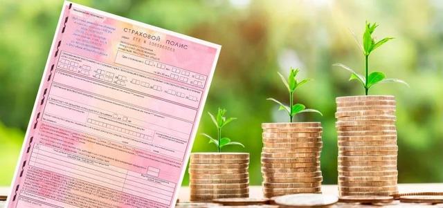 Федеральный закон о страховании имущества: анализ, актуальные изменения и поправки в 2020 году