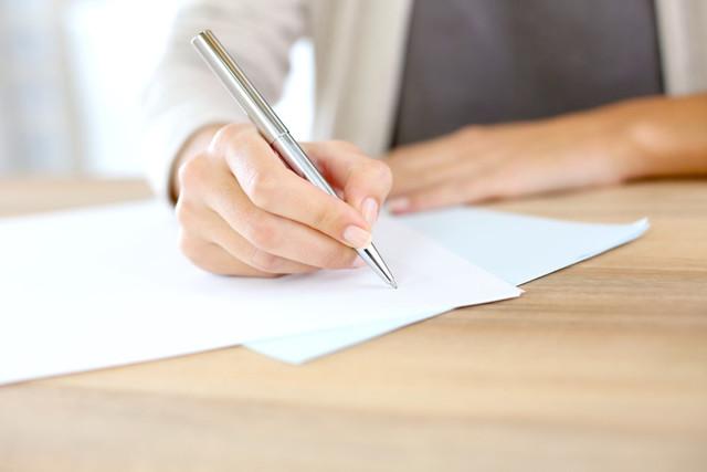 Заявление о выдаче международного водительского удостоверения: бланк и образец заполнения