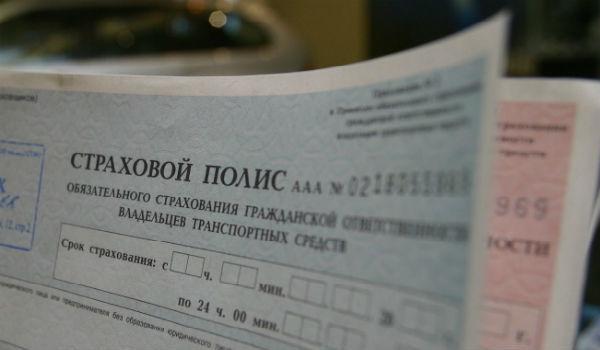 Перечень документов для правильного определения страхового возмещения по ОСАГО
